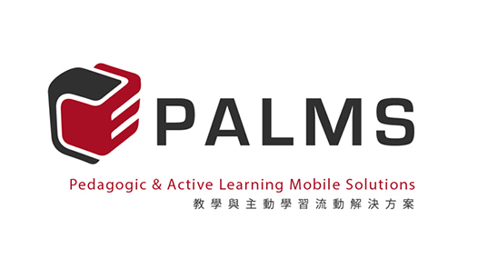 PALMS-PolyU